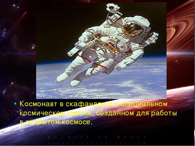 Космонавт в скафандре и в специальном космическом кресле, созданном для рабо...