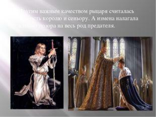 Другим важным качеством рыцаря считалась верность королю и сеньору. А измена