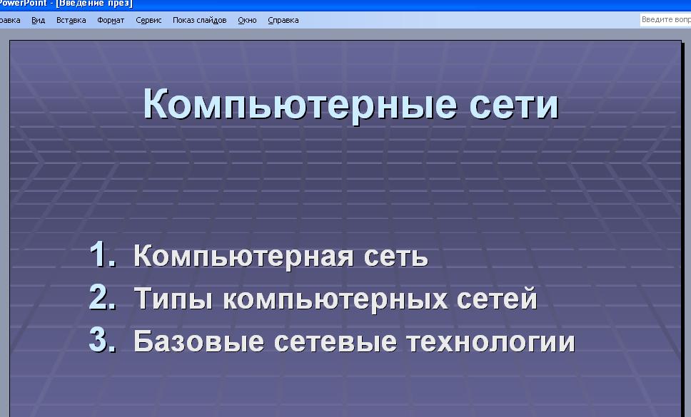 hello_html_m19bf7b8f.png