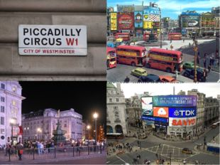 Пикадилли (англ. Piccadilly). Piccadilly (English Piccadilly) — one of the wi