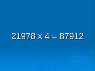 21978 x 4 = 87912
