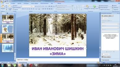 hello_html_33a7d0a0.jpg