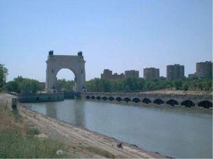 Судоходные каналы Канал им. Москвысвязал Волгу с рекой Москвой Волга соедине