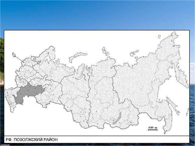 Уральский Волго-Вятский Центральный 1 2 1.Центрально- Черноземный 2.Северо-К...