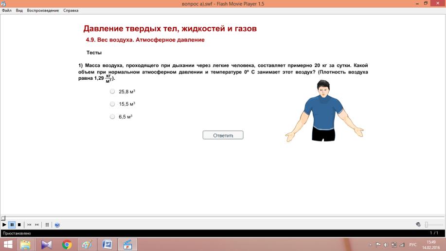hello_html_23f79c6c.png