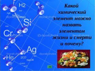 Для заправки этого салата необходимо прованское масло. Какое масло называют п