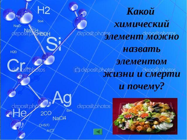 Для заправки этого салата необходимо прованское масло. Какое масло называют п...
