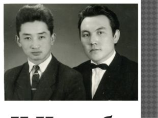 Н.Назарбаев досы М.Ақматаевпен Теміртауда, 1961 ж