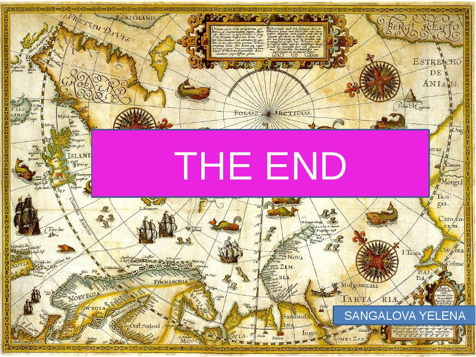 THE END SANGALOVA YELENA