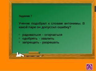 Источники Анащенкова,C.В., Бантова, М.А.,Сборник рабочих программ «Школа Росс