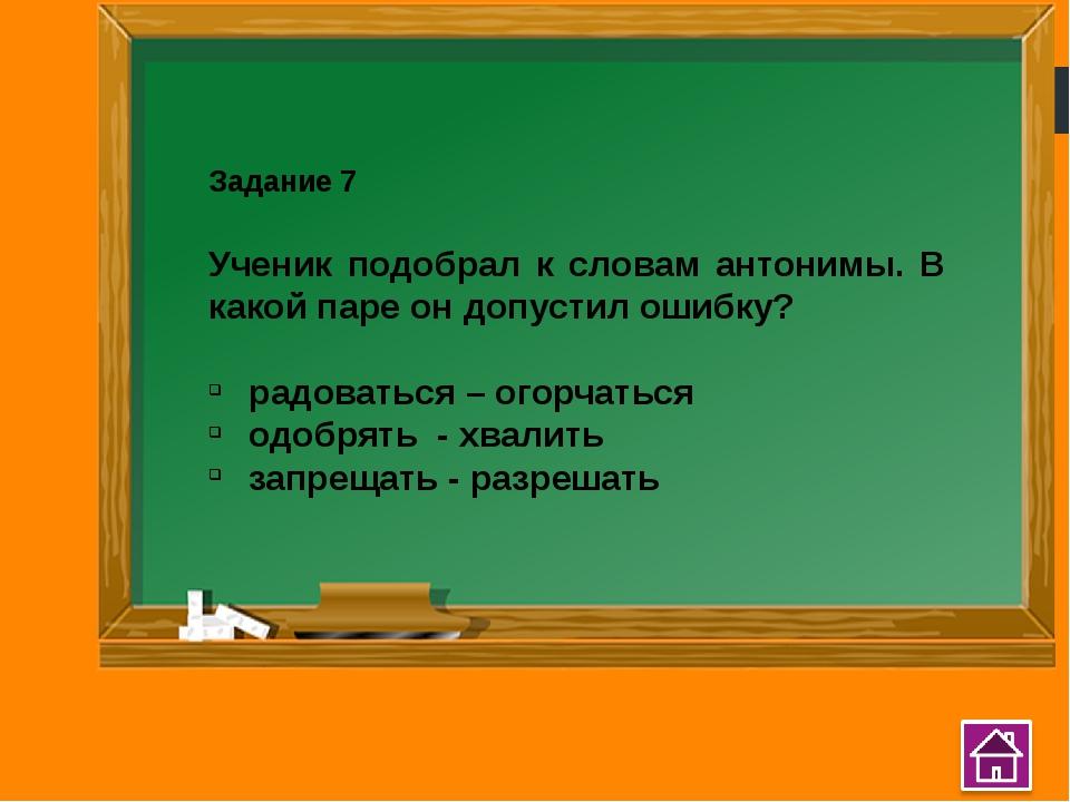Источники Анащенкова,C.В., Бантова, М.А.,Сборник рабочих программ «Школа Росс...