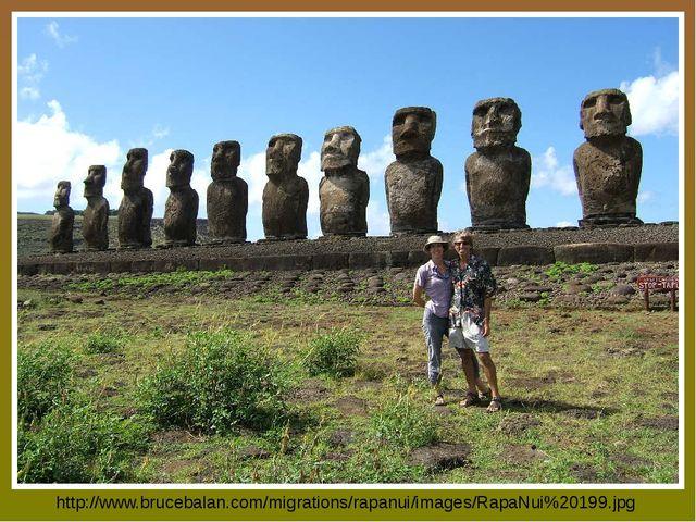 http://www.brucebalan.com/migrations/rapanui/images/RapaNui%20199.jpg