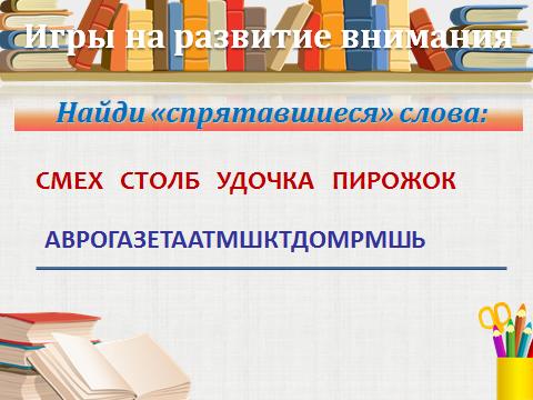 hello_html_2d632d6e.png