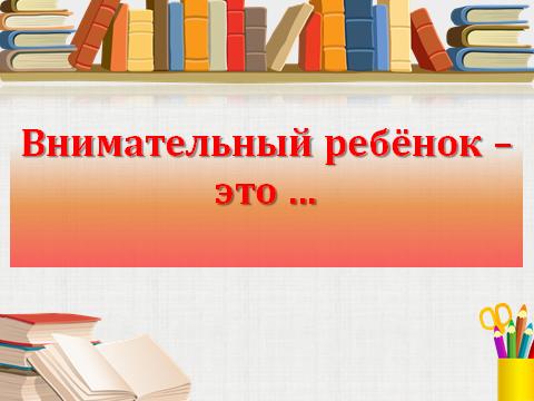 hello_html_m715b5c07.png