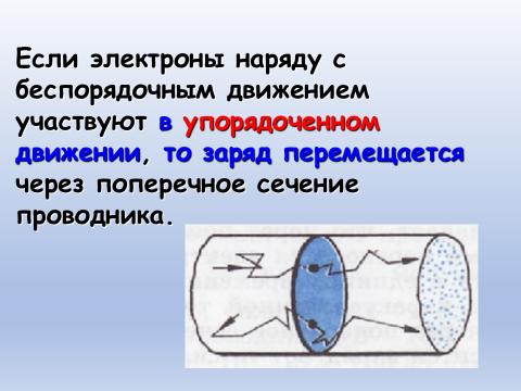 hello_html_6209e53e.png