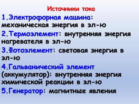 hello_html_67bc816e.png