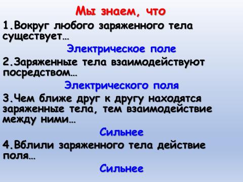 hello_html_m1471178b.png