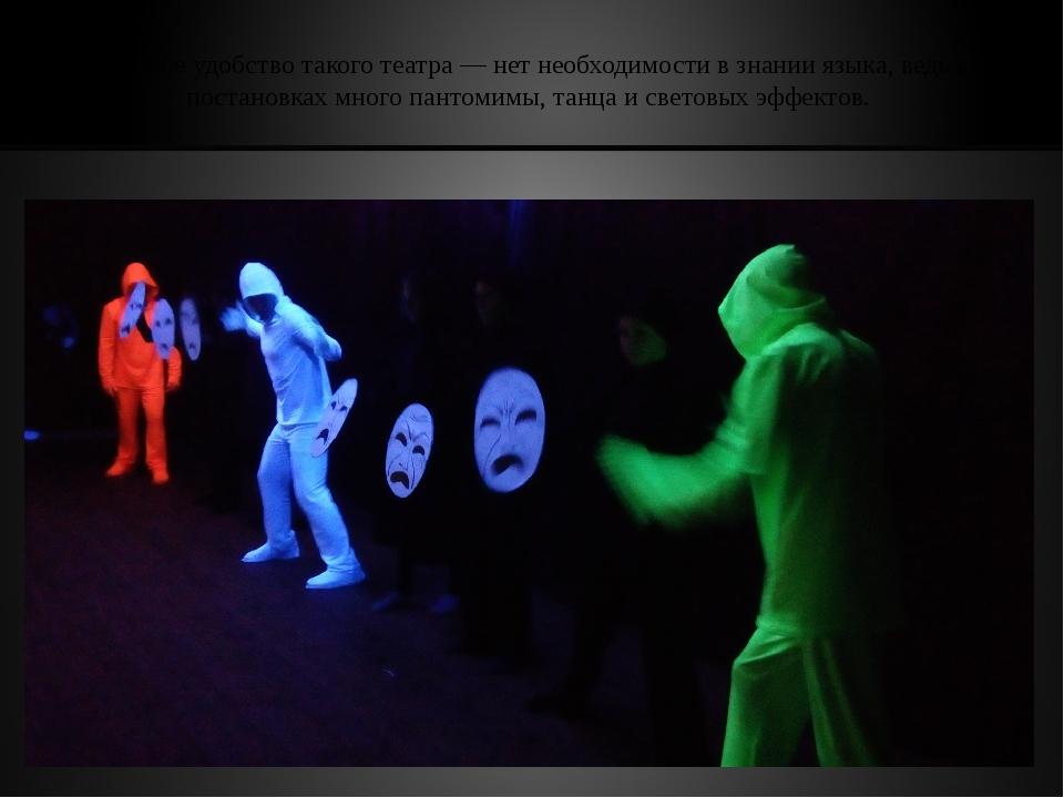 «Туман» Главное удобство такого театра — нет необходимости в знании языка, ве...