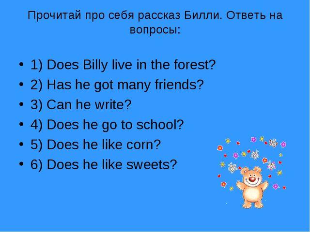 Прочитай про себя рассказ Билли. Ответь на вопросы: 1) Does Billy live in the...