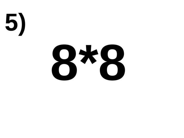8*8 5)