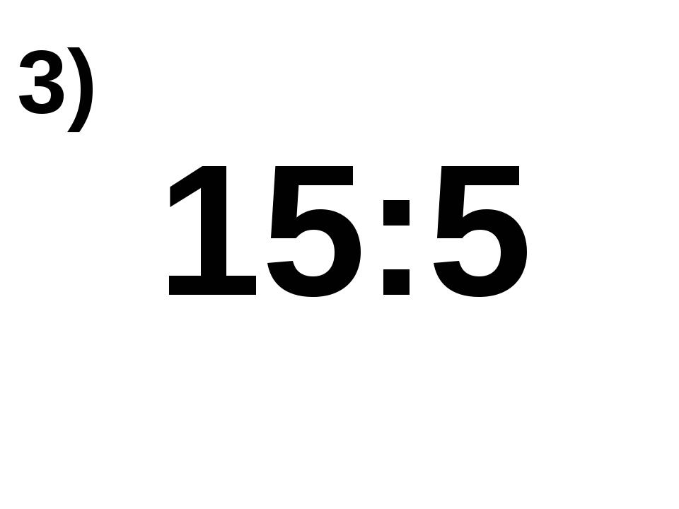 15:5 3)