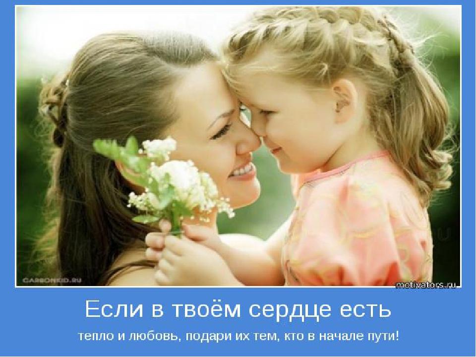 картинки на маме