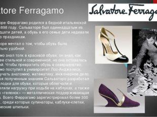 Salvatore Ferragamo Сальваторе Феррагамо родился в бедной итальянской семье в