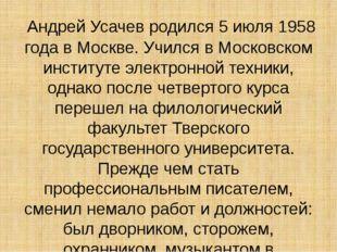 Андрей Усачев родился 5 июля 1958 года в Москве. Учился в Московском институ