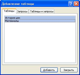 hello_html_191eb3ba.png