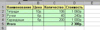 hello_html_434d9d6c.png