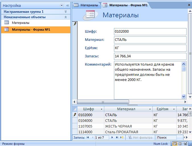 hello_html_m2e56d583.png
