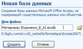 hello_html_m483b4965.png