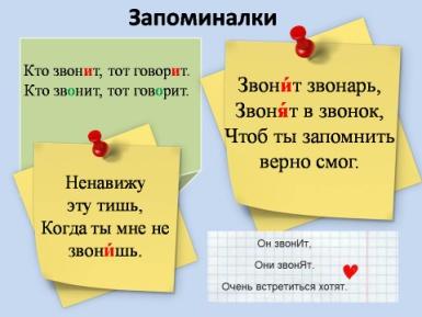 hello_html_12a51518.jpg