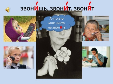 hello_html_m5438deaa.jpg