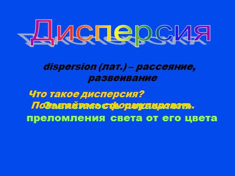 hello_html_m37876f9c.png