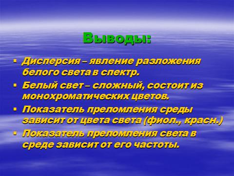 hello_html_m3a256e89.png