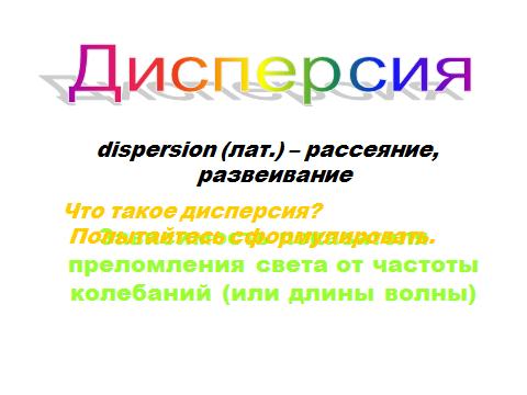 hello_html_m7b61ba61.png