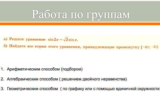 hello_html_m266e9457.png