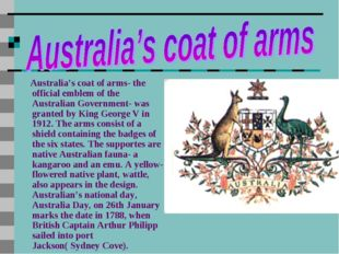 Australia's coat of arms- the official emblem of the Australian Government- w