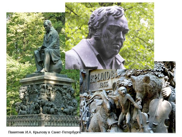 Памятник И.А. Крылову в Санкт-Петербурге