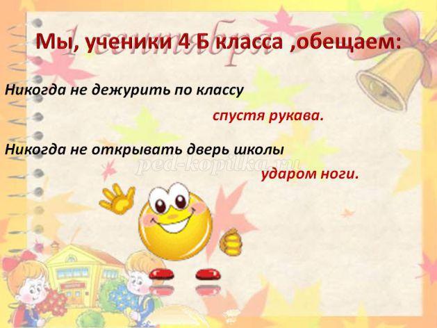 hello_html_5da14bb6.jpg