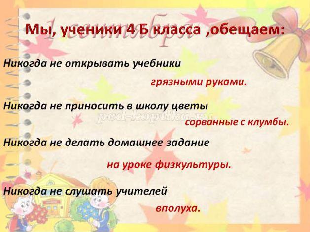 hello_html_m31096b5b.jpg