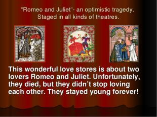 """""""Romeo and Juliet""""- an optimistic tragedy. Staged in all kinds of theatres. T"""