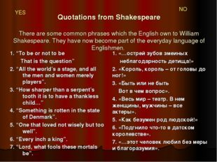 """1. """"To be or not to be That is the question"""" 2. """"All the world's a stage, and"""