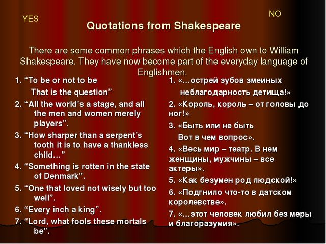 """1. """"To be or not to be That is the question"""" 2. """"All the world's a stage, and..."""