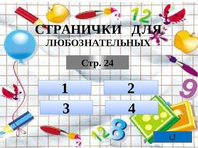 http://www.pcdl.org/book/export/html/53 https://yandex.ru/images/search?img_...