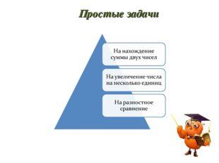 hello_html_m34827a75.jpg