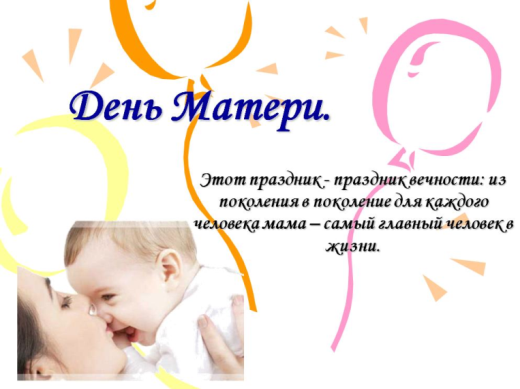 hello_html_m6b694908.png