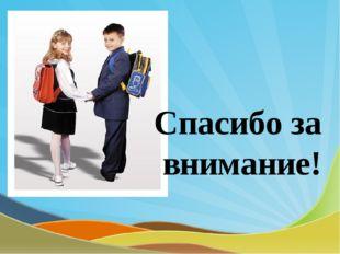 Обязанности каждого члена группы  координатор - обеспечивает равное участие