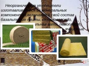 Для обеспечения пассивного дома энергией используется любые источники тепла